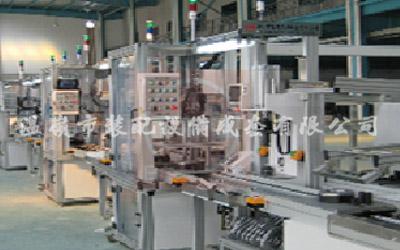 Línea de montaje integral del generador